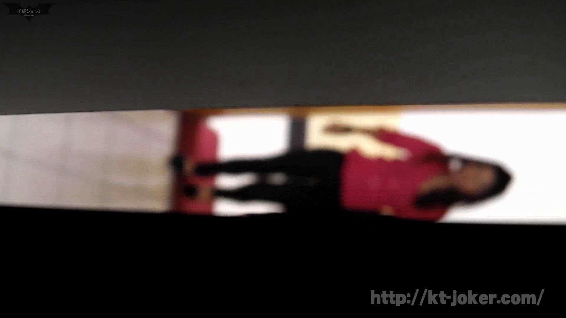 命がけ潜伏洗面所! vol.55 モデル級?「いやモデルだね!」な美女登場! いやらしいOL 女性器鑑賞 92連発 86