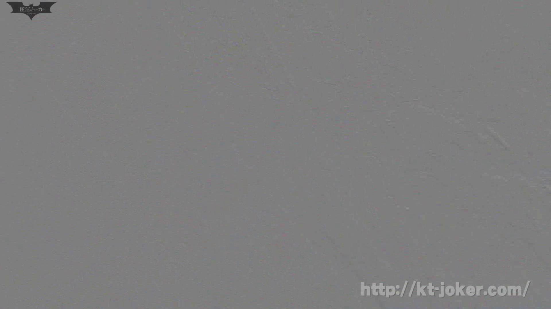 命がけ潜伏洗面所! vol.63 いやらしいOL エロ画像 60連発 37