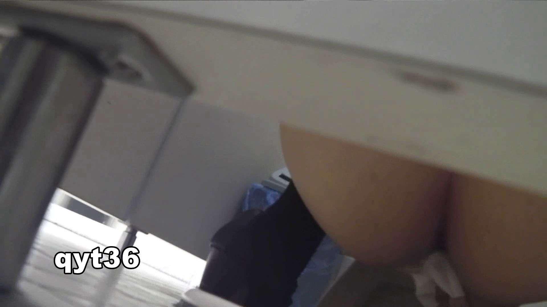 vol.35 命がけ潜伏洗面所! 腰のひねりには定評があります 洗面所 | いやらしいOL  84連発 31