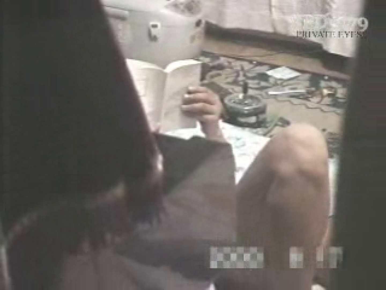 SPD-079 盗撮 ~住宅地の恐怖~ プライベート   パンツ  47連発 17