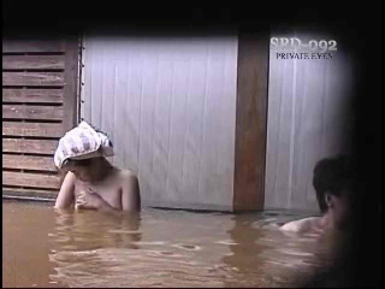 SPD-092 盗撮 6 新・湯乙女の花びら 0 | 0  88連発 11