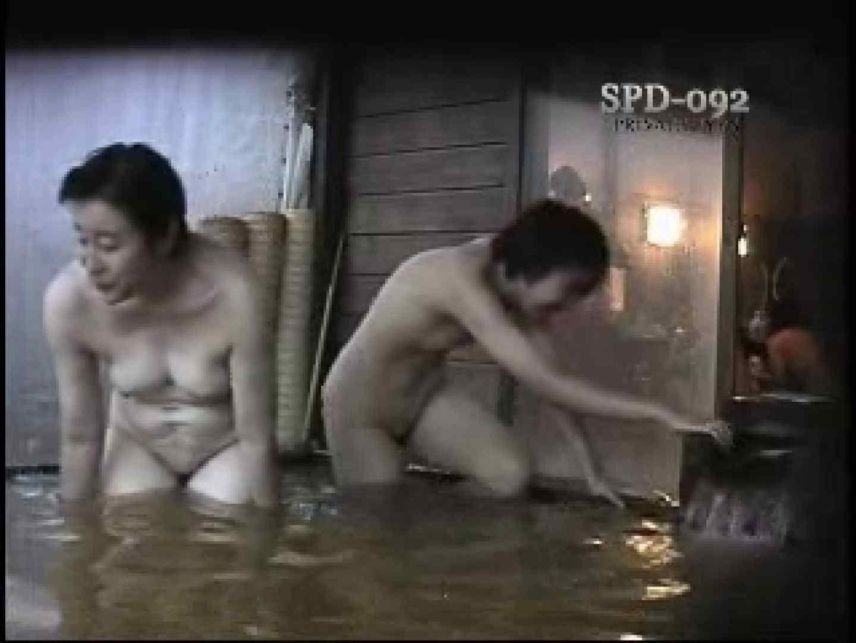 SPD-092 盗撮 6 新・湯乙女の花びら お姉さん おめこ無修正画像 88連発 43