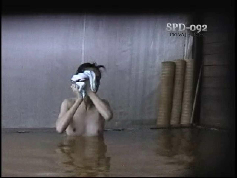 SPD-092 盗撮 6 新・湯乙女の花びら 乙女 濡れ場動画紹介 88連発 45