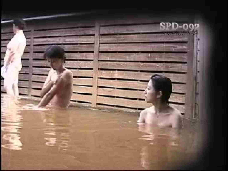 SPD-092 盗撮 6 新・湯乙女の花びら お姉さん おめこ無修正画像 88連発 63