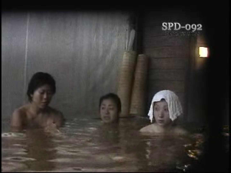 SPD-092 盗撮 6 新・湯乙女の花びら 乙女 濡れ場動画紹介 88連発 75