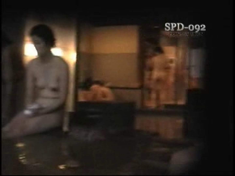 SPD-092 盗撮 6 新・湯乙女の花びら 日焼け セックス無修正動画無料 88連発 78