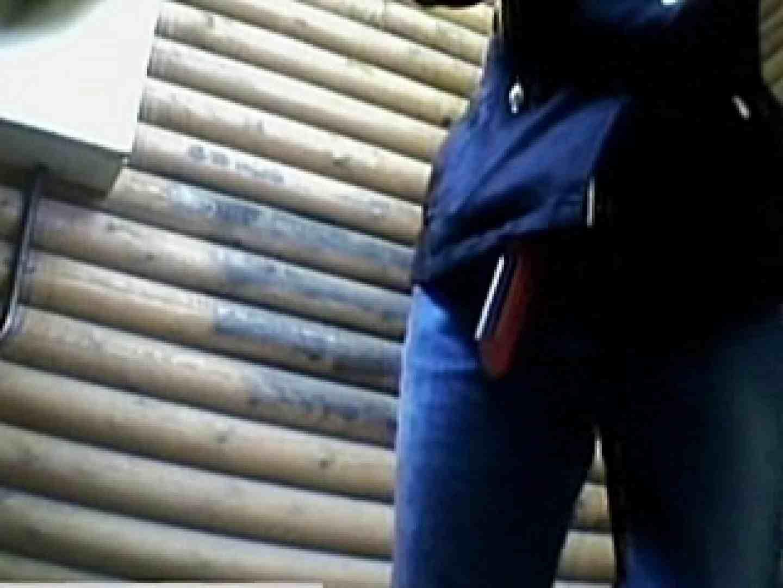 公園洗面所電波盗撮Vol.6 いやらしいOL ワレメ無修正動画無料 66連発 42