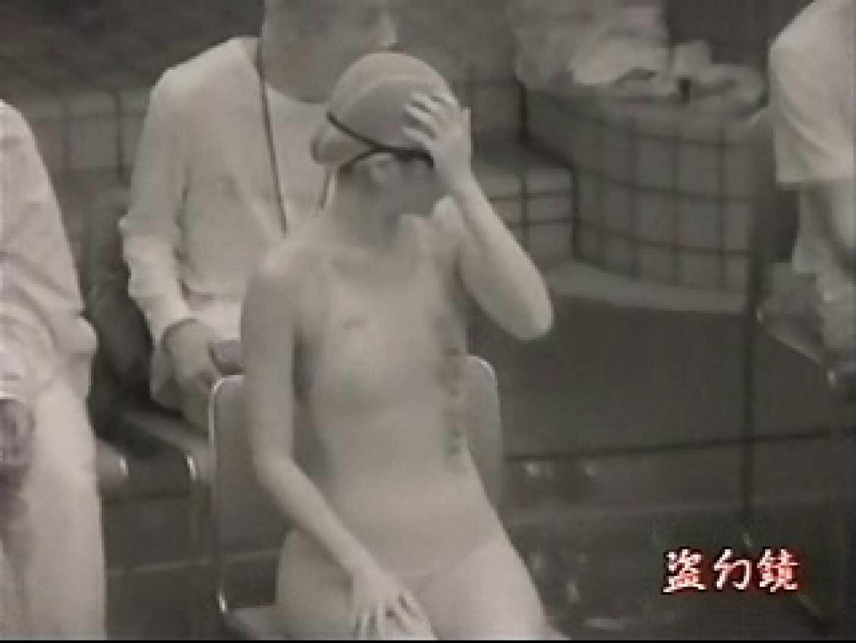 透ける競泳大会 Vol.4 赤外線 SEX無修正画像 33連発 27