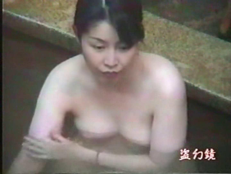 特選白昼の浴場絵巻ty-1 股間 女性器鑑賞 73連発 8