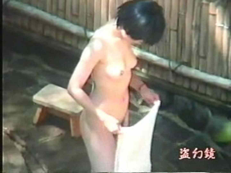 特選白昼の浴場絵巻ty-1 露天 おめこ無修正画像 73連発 14