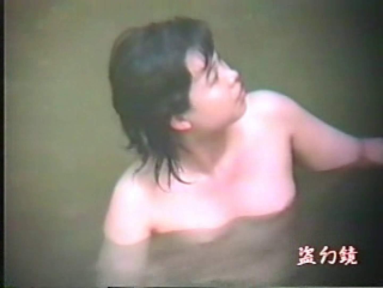 特選白昼の浴場絵巻ty-1 お姉さん オマンコ無修正動画無料 73連発 35