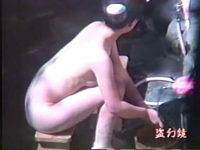 特選白昼の浴場絵巻ty-1 入浴 エロ無料画像 73連発 46