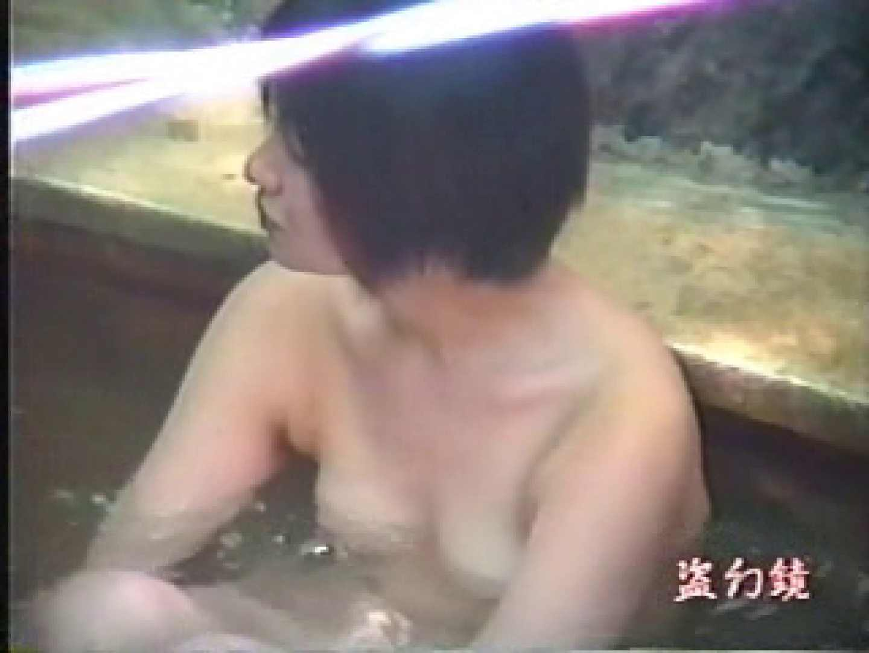 特選白昼の浴場絵巻ty-1 盗撮大放出 AV動画キャプチャ 73連発 52