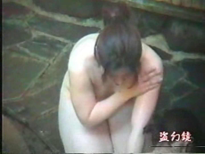 特選白昼の浴場絵巻ty-1 股間 女性器鑑賞 73連発 68