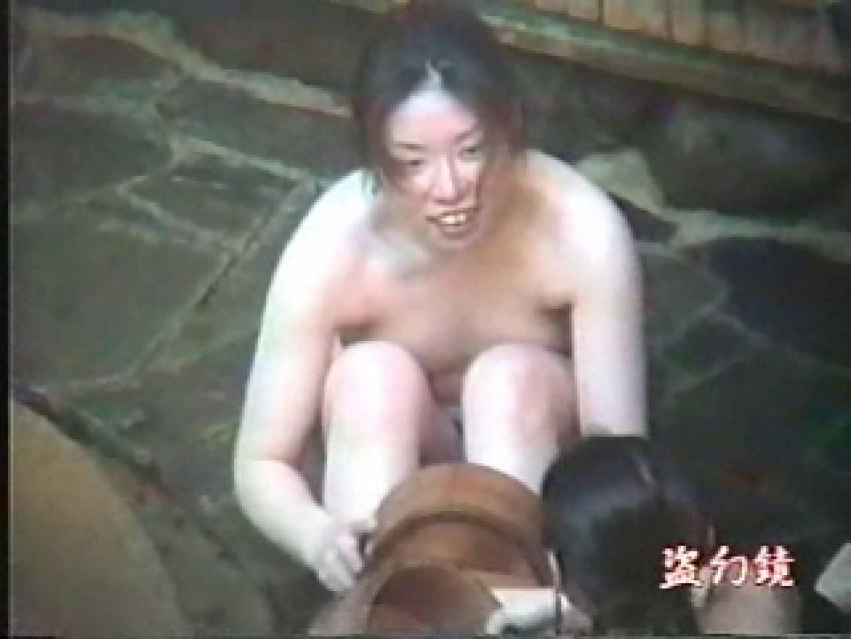 特選白昼の浴場絵巻ty-1 0  73連発 70