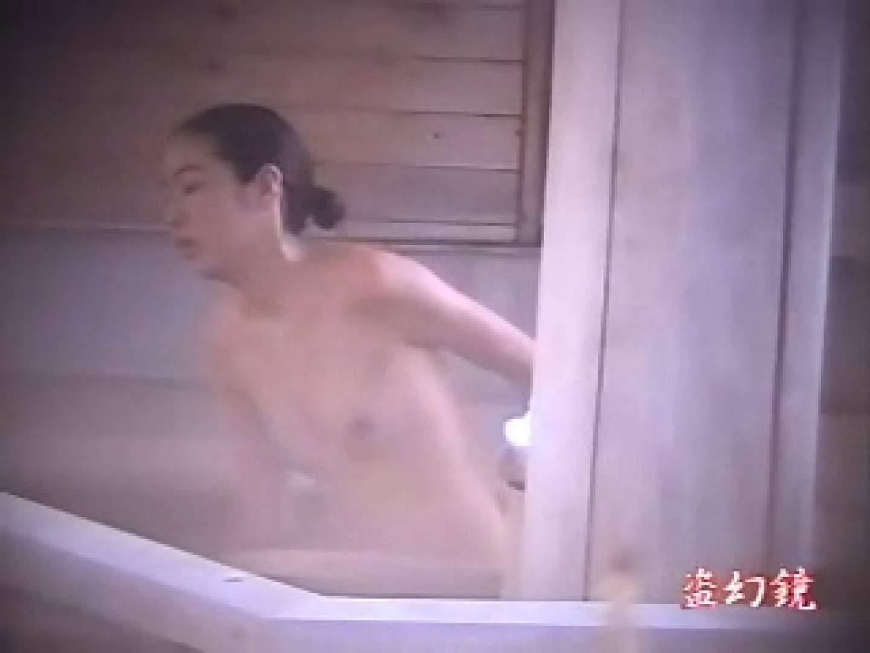特選白昼の浴場絵巻ty-8 いやらしい女子大生 性交動画流出 95連発 5