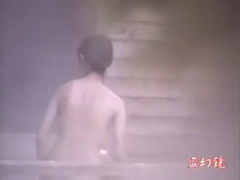 特選白昼の浴場絵巻ty-8 0  95連発 7