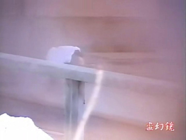 特選白昼の浴場絵巻ty-8 いやらしい女子大生 性交動画流出 95連発 12