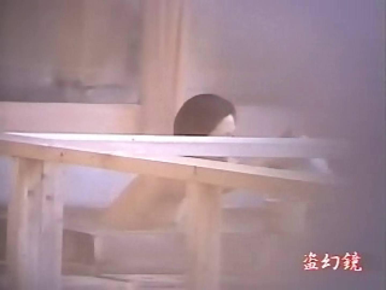 特選白昼の浴場絵巻ty-8 0  95連発 14