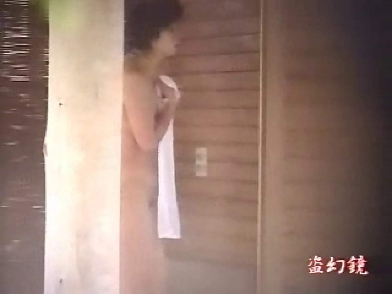 特選白昼の浴場絵巻ty-8 ギャル すけべAV動画紹介 95連発 17