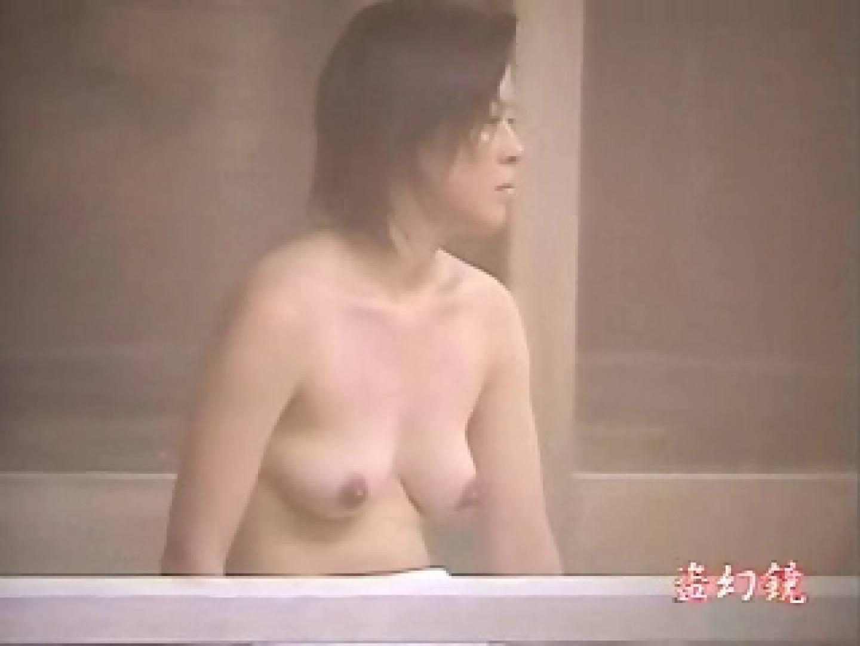 特選白昼の浴場絵巻ty-8 いやらしい女子大生 性交動画流出 95連発 19