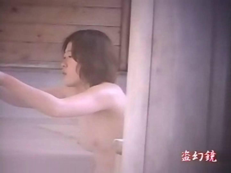 特選白昼の浴場絵巻ty-8 入浴 盗み撮り動画 95連発 27