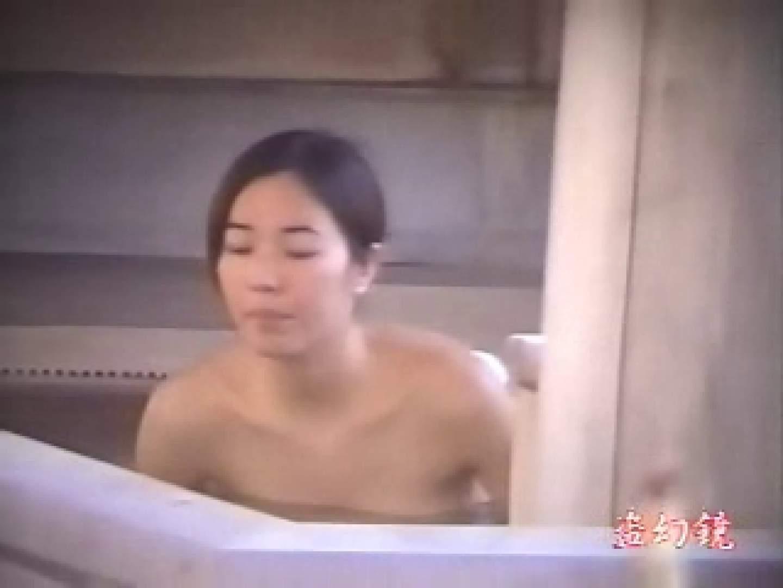 特選白昼の浴場絵巻ty-8 0  95連発 35