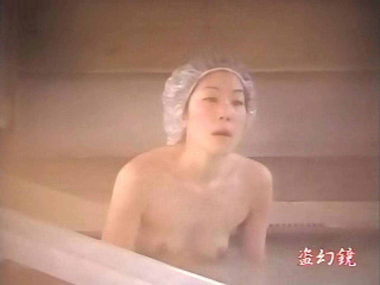 特選白昼の浴場絵巻ty-8 いやらしい女子大生 性交動画流出 95連発 40