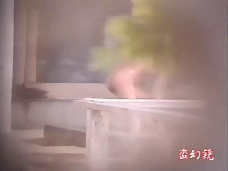 特選白昼の浴場絵巻ty-8 入浴 盗み撮り動画 95連発 41