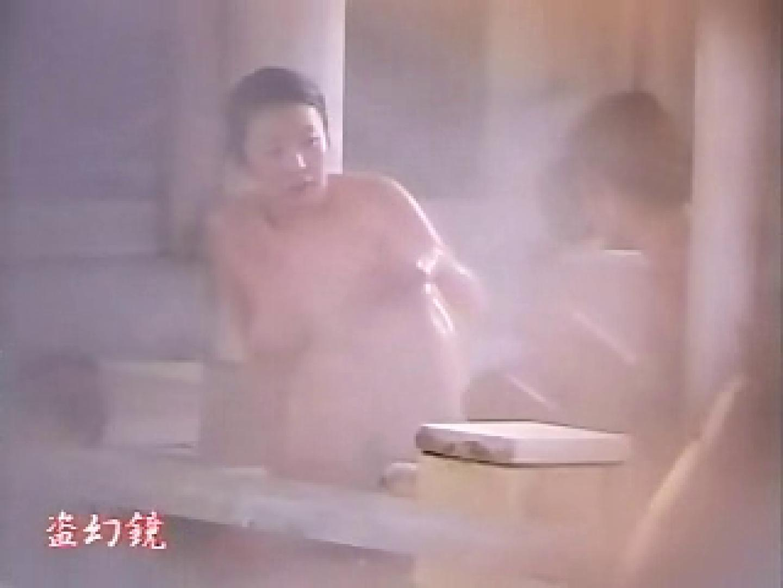 特選白昼の浴場絵巻ty-8 0  95連発 49