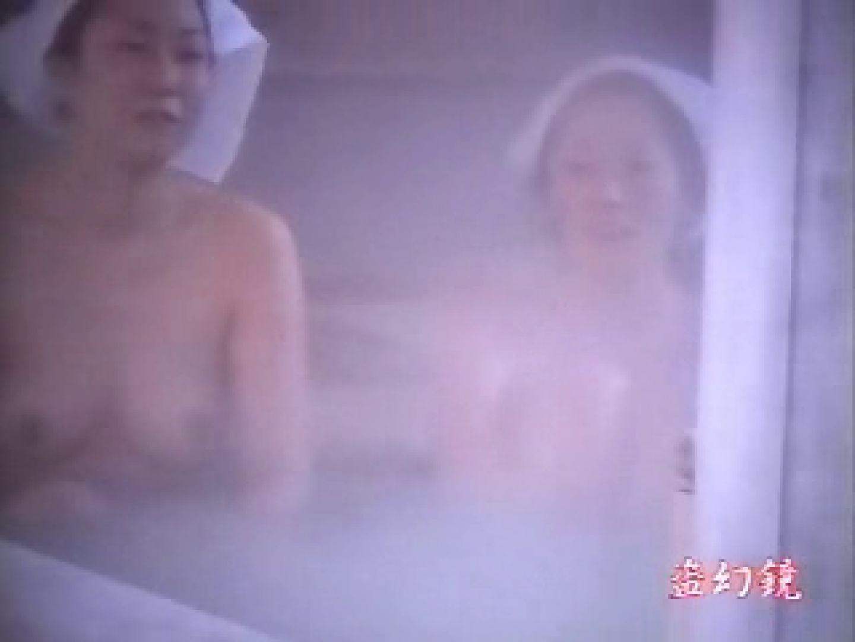 特選白昼の浴場絵巻ty-8 ギャル すけべAV動画紹介 95連発 59