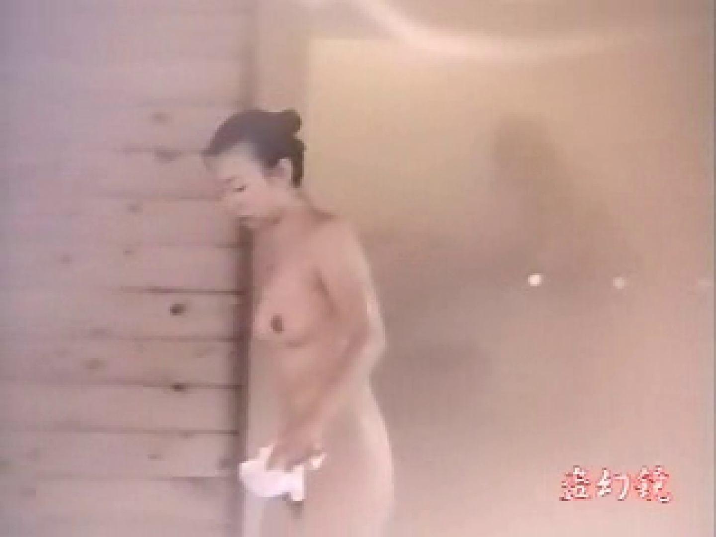 特選白昼の浴場絵巻ty-8 盗撮大放出 おめこ無修正画像 95連発 72