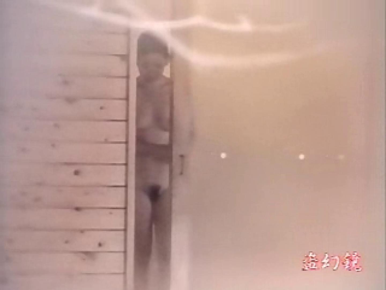 特選白昼の浴場絵巻ty-8 入浴 盗み撮り動画 95連発 83