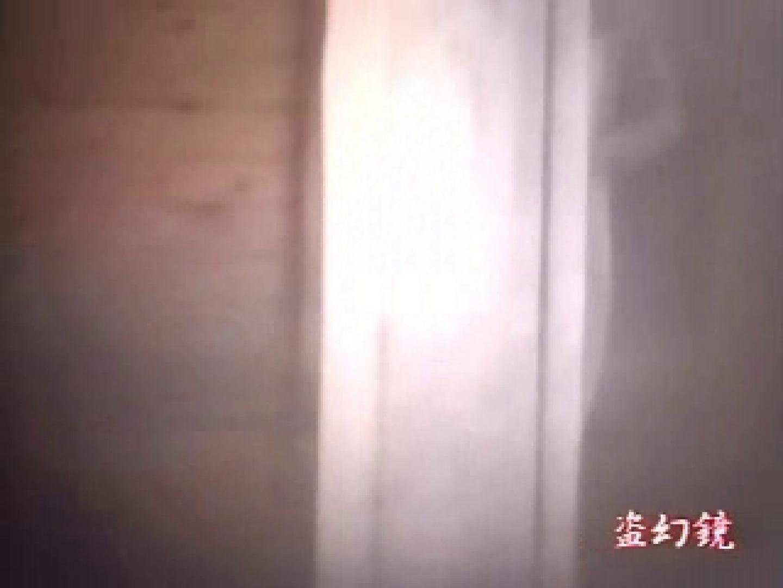 特選白昼の浴場絵巻ty-8 ギャル すけべAV動画紹介 95連発 87
