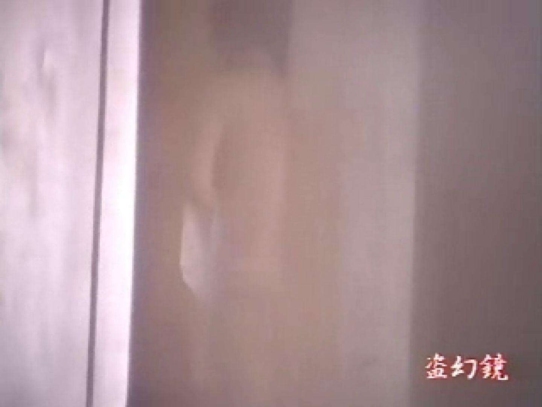特選白昼の浴場絵巻ty-8 いやらしい女子大生 性交動画流出 95連発 89