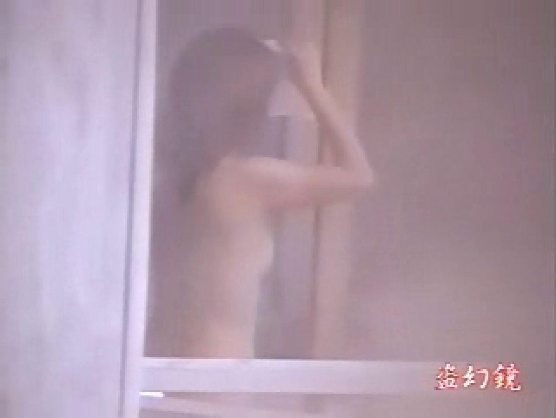 特選白昼の浴場絵巻ty-8 0  95連発 91