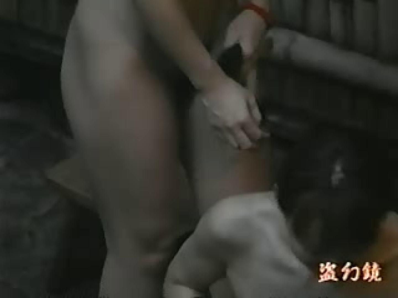 特選白昼の浴場絵巻ty-13 盗撮大放出 | 0  80連発 55