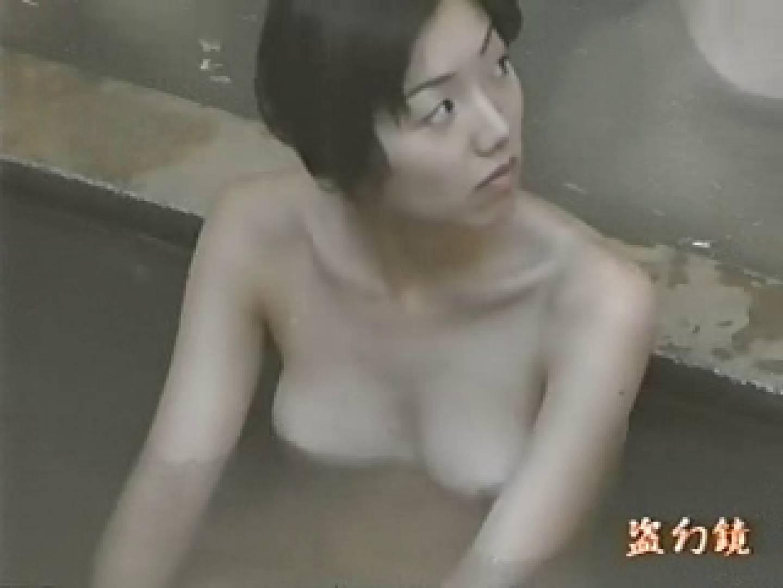 特選白昼の浴場絵巻ty-13 盗撮大放出  80連発 72