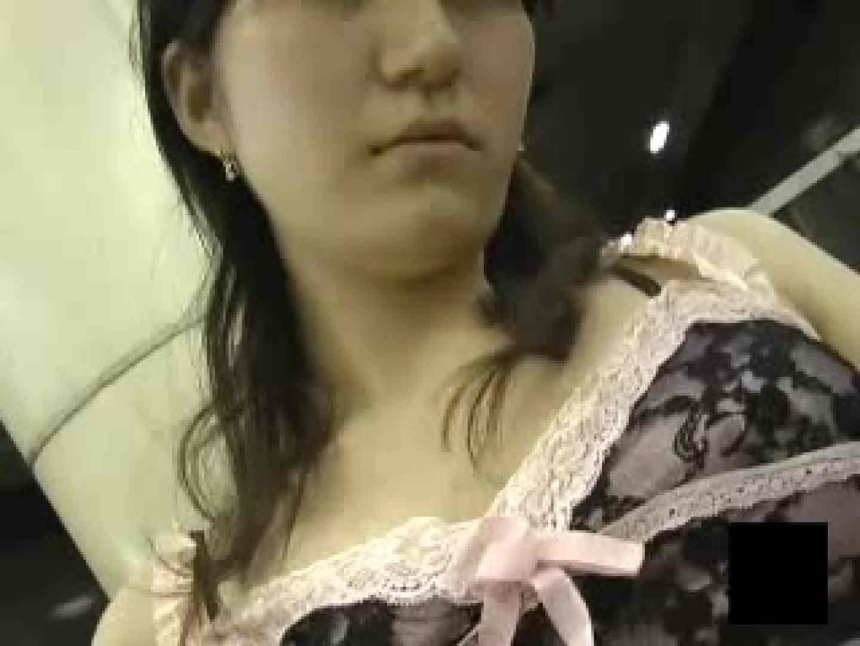 ヘベレケ女性に手マンチョVOL.3 悪戯 SEX無修正画像 44連発 12