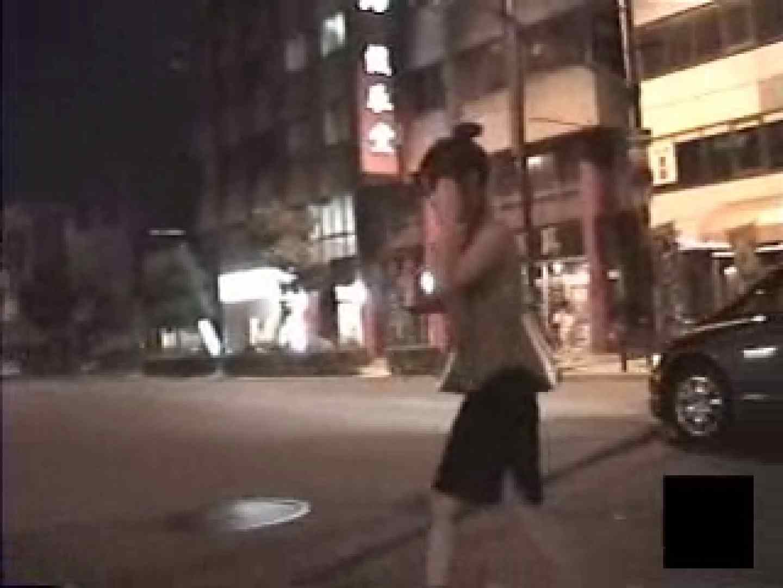 ヘベレケ女性に手マンチョVOL.3 いやらしいOL 盗み撮り動画 44連発 23