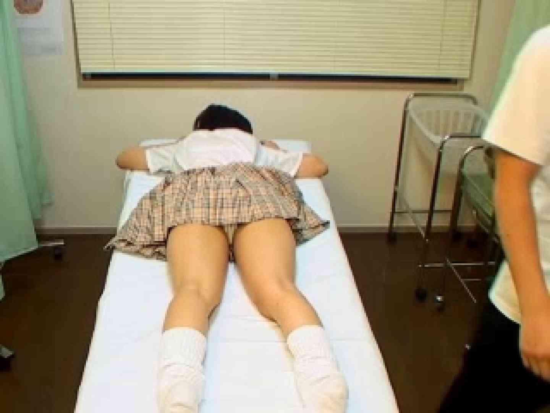 口コミで大人気!某整体治療院 制服女子強○発情!!Vol.2 0 | 0  71連発 37
