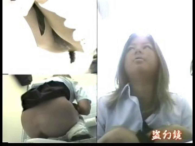 洗面所羞恥美女ん特別秘蔵版うんこスペシャル うんこ 女性器鑑賞 42連発 31