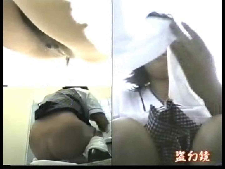 洗面所羞恥美女ん特別秘蔵版うんこスペシャル うんこ 女性器鑑賞 42連発 39