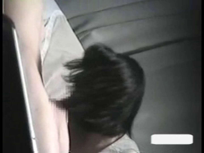プライベートピーピング 欲求不満な女達Vol.1 盗撮大放出 おめこ無修正動画無料 28連発 3