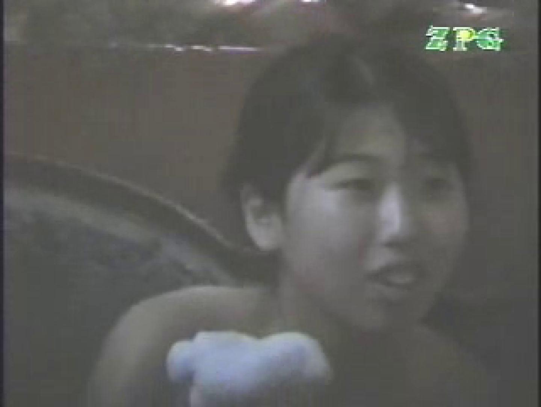 BESTof全て見せます美女達の入浴姿BBS-①-2 入浴 おまんこ動画流出 90連発 10