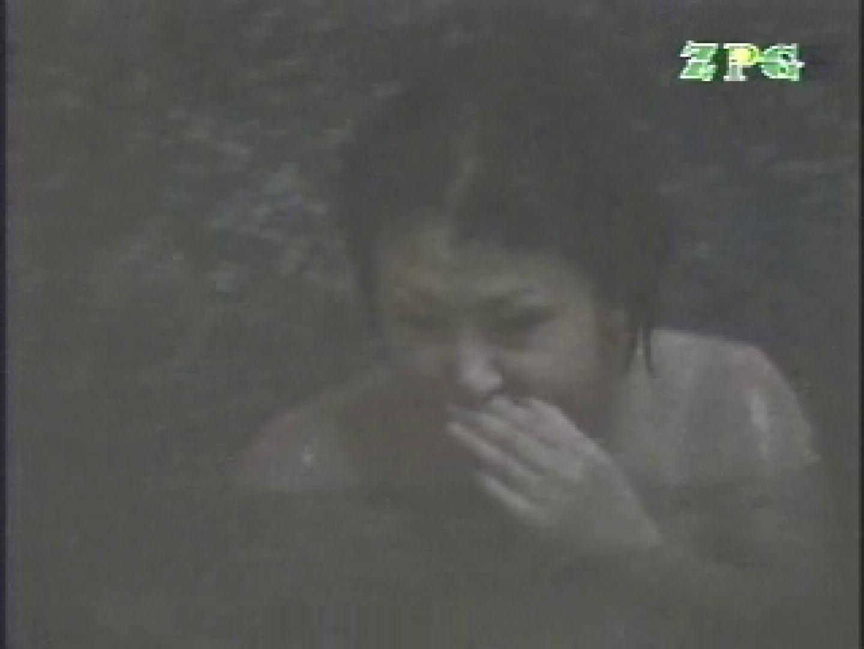 BESTof全て見せます美女達の入浴姿BBS-①-2 卑猥 のぞき動画キャプチャ 90連発 17