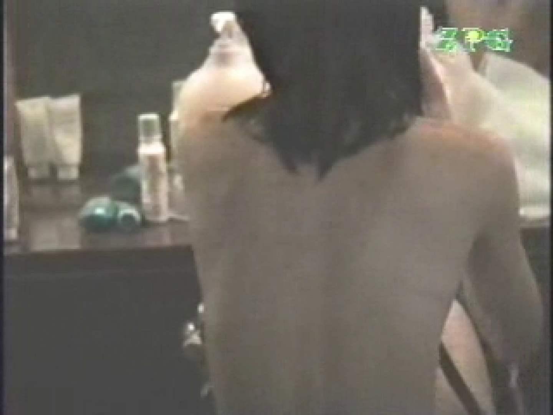 BESTof全て見せます美女達の入浴姿BBS-①-2 入浴 おまんこ動画流出 90連発 22