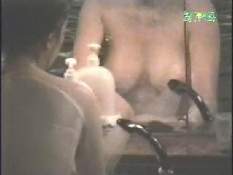 BESTof全て見せます美女達の入浴姿BBS-①-2 0 | 0  90連発 25