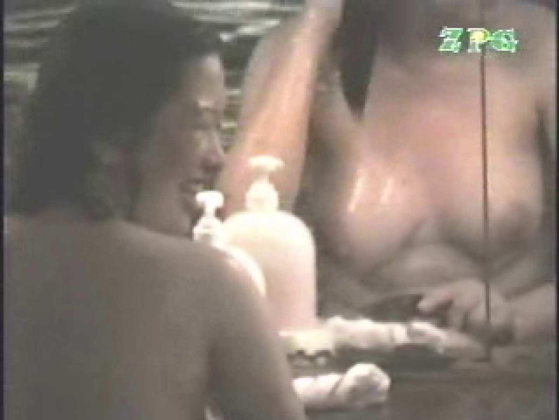 BESTof全て見せます美女達の入浴姿BBS-①-2 入浴 おまんこ動画流出 90連発 28