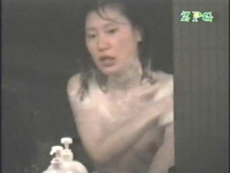 BESTof全て見せます美女達の入浴姿BBS-①-2 卑猥 のぞき動画キャプチャ 90連発 29
